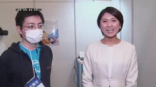 「xR Exhibition in Sapporo 2020」 出展ブース等動画配信開始のご案内